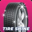 Tidal Wave Auto Spa Service: Tire Shine